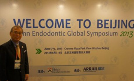 Penn Dental Medicine Builds on Global Initiatives in Taiwan, China, Thailand
